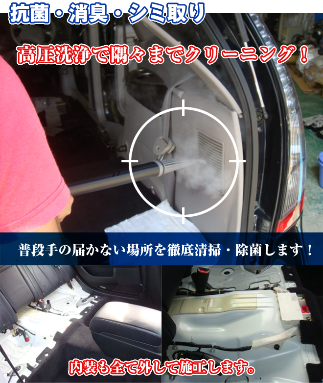 car_cleaning01